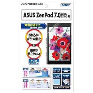 アスデック ZenPad 7.0(Z370C/Z370KL)用 ノングレアフィルム3 NGBZ370
