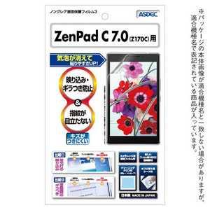 アスデック ZenPad C 7.0(Z170C)用 ノングレアフィルム3 NGBZ170C