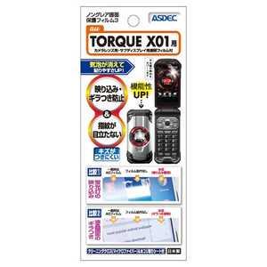 アスデック TORQUE X01用 ノングレアフィルム3 ノングレア NGBKYF33