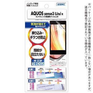 アスデック ノングレア画面保護フィルム3 AQUOS sense3 (Lite)用 マット NGBSH02M