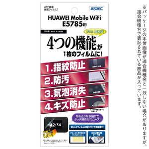 アスデック HUAWEI Mobile WiFi E5785用 AFP画面保護フィルム3 ※2枚入 ASHE5785