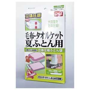 石崎資材 毛布・タオルケット圧縮袋2P 70X85X32cm FS01B