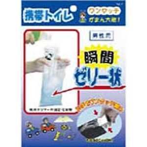 石崎資材 ワンタッチ携帯トイレ(男性用) 衛生# AQKTM1
