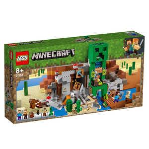 マインクラフト 21155 巨大クリーパー像の鉱山