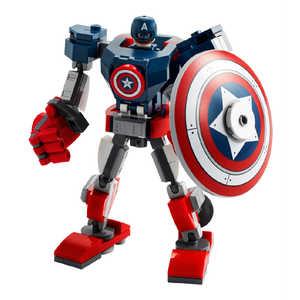 レゴジャパン レゴブロック スーパー2101 76168キャプテンアメリカメカスーツ