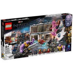 レゴジャパン LEGO(レゴ) 76192 アベンジャーズ:エンドゲーム 最終決戦 スーパー2106 76192エンドゲームサイシュウ