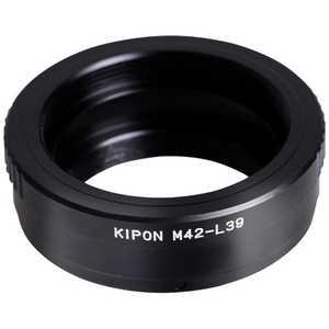 マウントアダプター レンズ側:M42 ボディ側:ライカL39 KIPON M42-L39 M42L39