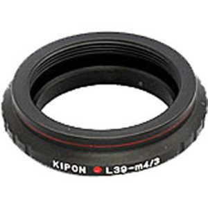 マウントアダプター レンズ側:ライカL39 ボディ側:マイクロフォーサーズ KIPON L39-M4/3 L39M43