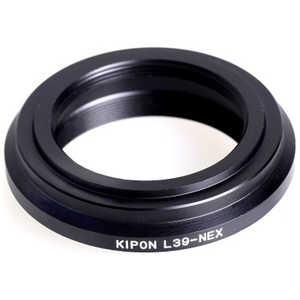 マウントアダプター レンズ側:ライカL39 ボディ側:ソニーE KIPON L39-S/E L39SE