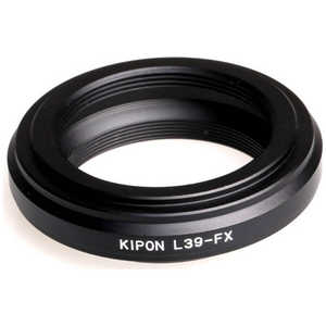 マウントアダプター レンズ側:ライカL39 ボディ側:フジX KIPON L39-FX L39FX