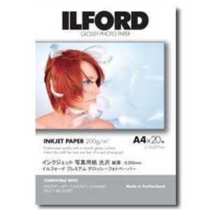 イルフォード プレミアムグロッシーフォトペーパー 200g/m2(A4サイズ・20枚) A4/20枚 422513