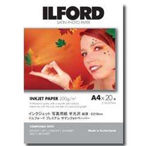 イルフォード プレミアムサテンフォトペーパー 200g/m2(A4サイズ・20枚) A4/20枚 422521