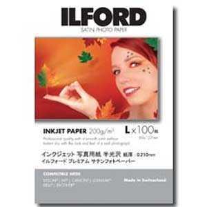 イルフォード プレミアムサテンフォトペーパー 200g/m2(Lサイズ・100枚) L判/100枚 422518