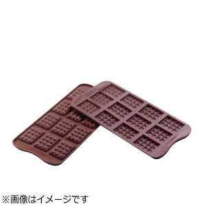 シリコマート シリコマート チョコレートモルド ダブレット ドットコム専用 WMLA201