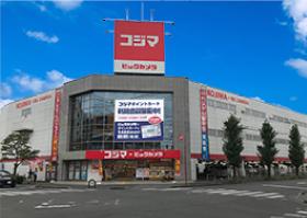 上尾春日店イメージ