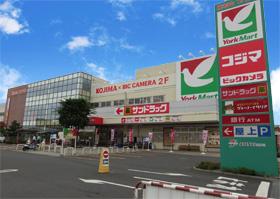 東村山店イメージ