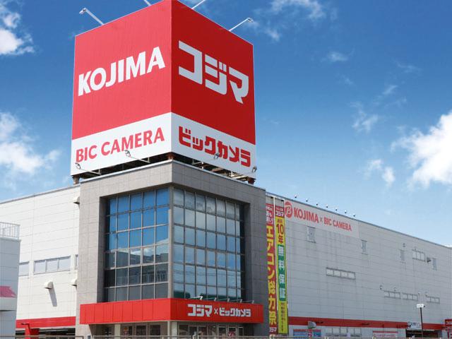 コジマ×ビックカメラロゴ