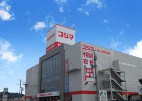 方木田店舗イメージ