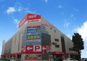泉中央店舗イメージ