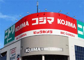 コジマ×ビックカメラ柏店 店舗外観