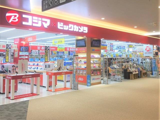 イオンモールいわき小名浜店舗イメージ