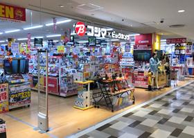 西友二俣川店イメージ