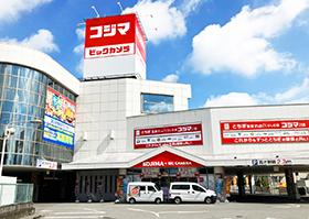 栃木店イメージ
