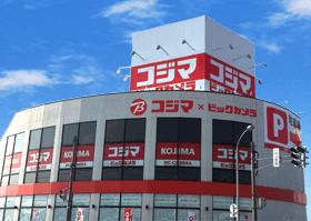 富山店イメージ